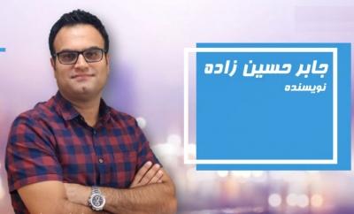 نویسنده شو / جابر حسین زاده - ناشتا درد بخورید!