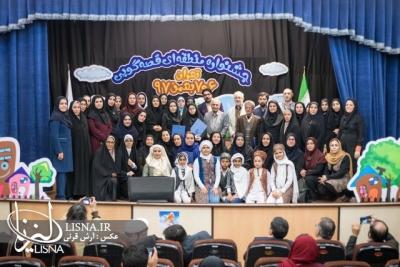 آیین اختتامیه دومین جشنواره منطقه ای قصه گویی برگزار شد