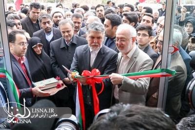 افتتاح بزرگترین کتابخانه عمومی کشور در مشهد مقدس