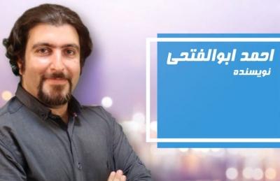 نویسنده شو / احمد ابوالفتحی - سر کتابم بی کلاه ماند!
